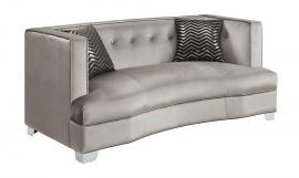 Caldwell Collection 505882 Loveseat