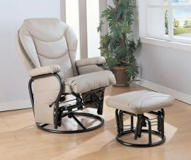Keo Collection 7040 Swivel Glider Rocker Recliner