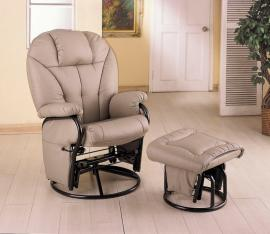 Jersey Collection 2645 Glider & Ottoman