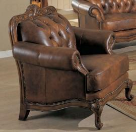 Venice Collection 500683 Chair