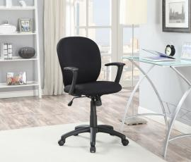 Jerome Collection 800537 Office Chair