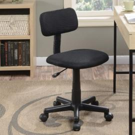 Coaster 881049 Office Chair
