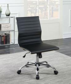 Armour by Furniture of America CM-FC629BK Office Chair