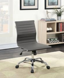 Armour by Furniture of America CM-FC629GY Office Chair