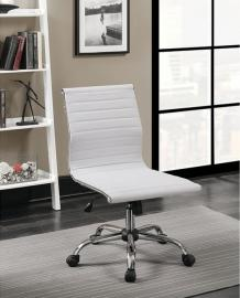 Armour by Furniture of America CM-FC629WH Office Chair