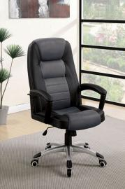 Ayr by Furniture of America CM-FC651 Office Chair