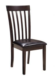 Ashley - Hammis D310-01 - Wood Side Chair