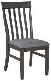 Ashley Luvoni Dark Charcoal Gray Finish D464-01 Dining Chair Set of 2