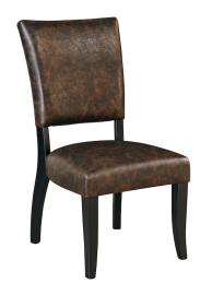 Ashley - Sommerford D775-02 Brown Upholstered Side Chair